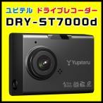 ドライブレコーダー ユピテル DRY-ST7000d: DRY-ST7000Pの電源直結モデル QUAD HD超高画質 GPS&Gセンサー&HDR&アクティブセーフティ機能搭載