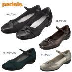 アシックス【レディース】PEDALAペダラWP377C【※セール品】