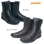 アシックス【レディース】PEDALAペダラWPY82A【※セール品】
