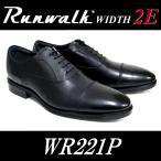 ランウォークRUNWALK WR221P【メンズ】アシックス【送料無料】