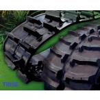 ゴムクローラ コンバイン用 300x84x29 /CA75/CA85/CA100/CA105