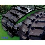 ゴムクローラ コンバイン用 420x90x48 AR335