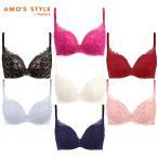 Yahoo!トリンプ&アモスタイル ヤフー店(アモスタイル)AMO'S STYLE ワンダーメイク Basic ブラ&ショーツセット(B,C,Dカップ) AMST1119 HU + Hikini