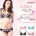 新作(トリンプ)Triumph be Sweet(ビースイート) 桜レース柄 ブラ&ショーツセット(B,C,D,Eカップ)