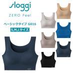 Inner Wear, Night Wear - ブラトップ ナイトブラ 送料無料 トリンプ スロギー ゼロフィールG016 カップ付きハーフトップ sloggi ZERO FEEL(S,M,L) sloggi G016 N-Top