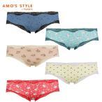 (アモスタイル)AMO'S STYLE AMO FIT サニタリー(レギュラー) AMSTG1133 SAN.Hikini4