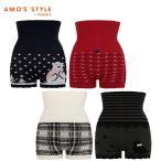セール70%OFF(アモスタイル)AMO'S STYLE ふんわりニット 腹巻付きインナーボトム AMSTG1550 KPT2