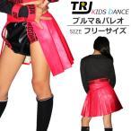 プリーツ パレオ ブルマ ミニスカート ホットパンツ ハード ショートパンツ レザー 赤色 キッズ ダンス 衣装/ダンス