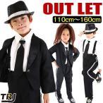アウトレット 男の子スーツ 5点セット(ジャケット、シャツ、ネクタイ、パンツ、ハット) 男児女児 フォーマルスーツ 95cm 100cm 110cm 120cm 130cm 七五三、