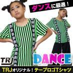 ネオンカラー Tシャツ TRJオリジナル TRJロゴテープ シャツ 半そで 半袖 サスペンダー風 蛍光カラー ストライプ ヒップホップ ダンス 衣装 キッズダンス