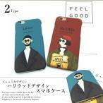 レオン/マチルダ iphoneケース iphone5/5s iPhone6/6S iPhone6/6S plus iPhone7 iPhone7 plus