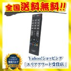 テレビ用リモコン fit for 東芝 CT-90320A 40A1 32A1 26A1 22A1 19A1 32A1S 32A1L 32AE1