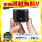 EWA A106 �ݡ����֥� �ߥ� �磻��쥹 Bluetooth ���ԡ����� �֥�å�