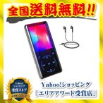 MP3プレーヤー Buletooth 5.0 音楽プレーヤー 超軽量 FM 16GB内蔵 128GBまで拡張可能 日本語説明書付き 16GB