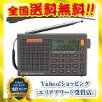 RADIWOW R-108ポータブルラジオFM LW 短波 MW エアバンド DSPレシーバー LCD BL5Cバッテリーで良好