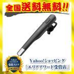 Glazata 日本語音声ヘッドセット aptX&aptX HD対応 デュアルマイク 高音質通話設計 2台同時接続 最先端ENCノイズ低減技術 黒