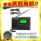 ZHIWHIS FM AM SW ラジオ 高感度受信 レコーダー MP3プレーヤー ポータブル 充電式 大容量電池 収納袋付き 日本語取説付 緑色