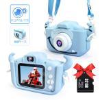 キッズカメラ デジカメ TONDOZEN 2000万画素 1080P 高画質動画 USB充電 日本語説明書付 大容量32G SDカード付 ブルー