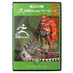 BLESTAR ZBrush �١����å�