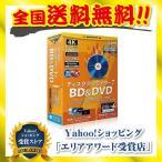 �ǥ��������ꥨ������7 BD&DVD | �Ѵ���������7����� | �ܥå����� | Win�б�
