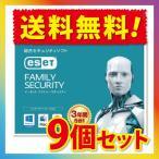 厳選注目品店 クリエイティブ宝庫で買える「9個セット ESET ファミリー セキュリティ 最新版 5台3年 カード版」の画像です。価格は53,079円になります。