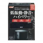GEX サイレントフォース 2500S 120cm以下水槽用 低振動・静音・ハイパワーエアーポンプ