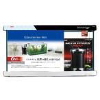 【送料無料】 GEX グラステリア900 6点セット