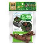 ニッソー 育てる水草の種・ストレートヘアー&流木セット