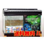 【送料無料】 ニッソー 90cm曲げガラス水槽 NS-113 熱帯魚飼育11点セット