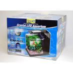 テトラ クリスタルLEDアクアリウム CRS-31 【熱帯魚・アクアリウム/水槽・アクアリウム/水槽セット】