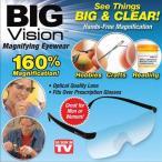 拡大鏡 眼鏡タイプ 軽量 1.6倍 ルーペ眼鏡 両手が使える ルーペ 拡大ルーペ るーぺ めがね 便利 収納袋付き