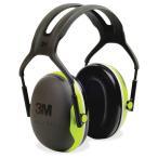 3M スリーエム PELTOR ペルター 防音 イヤーマフ ヘッドホン グリーン X4A 騒音 ライブ 耳栓 自習 勉強 射撃 集中 睡眠 安眠 聴覚過敏 自閉症