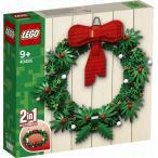 レゴ クリスマスリース 40426 ブロック おもちゃ 室内 おうち時間