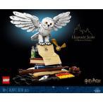 国内流通正規 レゴ(LEGO) ホグワーツのアイコン−コレクターズエディション 76391 ハリーポッター