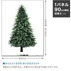 即納 クリスマスツリー タペストリー トーカイ ウッド柄パネル オックス 90cm単位|インスタグラムで人気|期間限定特価|クリックポストで送料無料