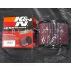 トヨタ ランドクルーザー80 (ガソリン) K&N エアクリーナー/エアフィルター