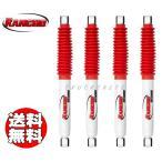 (送料無料)トヨタ 200系ハイエース 4WD ランチョ RS5000 ショック (一台分)正規メーカー品 RS5214/RS5008A