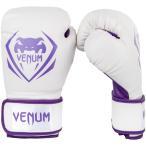 ボクシンググローブ Venumベノム コンテンダー 白色/紫 10オンス・12オンス・14オンス ヴェヌム ベヌム