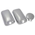 メッキ ミラー カバー 170Ф 標準  ワイド エルフ アトラス タイタン コンドルいすゞ UD マツダ