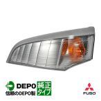 三菱ふそう ジェネレーションキャンター (平成14年7月〜平成22年10月) ウインカー ランプ 左側/助手席側 台湾製