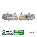 いすゞ ギガ 840 平成6年2月〜平成17年5月 320 フォワード 平成6年2月〜平成19年6月 純正タイプ ダンプ ヘッドライト 左右セット 日本仕様