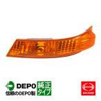 日野 デュトロ/トヨタ ダイナ トヨエース (平成11年〜平成15年 ) ウインカー レンズ 左側/助手席側 台湾製