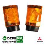 三菱ふそう キャンター 〜平成5年10月 純正タイプ オレンジ コーナー 左右セット 台湾DEPO製
