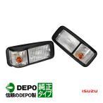 いすゞ 07エルフ 平成19年1月〜 純正タイプ ドア サイドマーカー 左右セット 台湾DEPO製