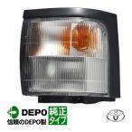 トヨタ コースター 40/50系 (平成5年〜) 純正タイプ コーナー 左側/助手席側 台湾製