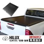 ハイラックス GUN125 シャッター式 トノカバー ブラック キー ロック 鍵付き WINBO トヨタ HILUX REVO