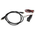 トヨタ 汎用 USBポート HDMIポート スイッチホールパネル カバー スマホ タブレット プリウス アクア ノア ヴォクシー ハイエース C-HR etc
