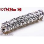 ロンデル 強化銀メッキ使用 12mm 10mm 8mm 7mm 6mm 5mm パワーストーン 天然石 原石