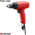 リョービ ドライバドリル FDD-1000