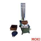 モキ製作所 無煙かまど 俺のかまど MK6K
